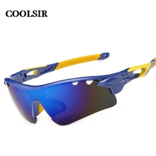 Coolsir Special Offer Limited 2017 Fashion Style Men's Wise Choice Of Outdoor Sports Anti Sandstorm Polarized Sunglasses  P8502