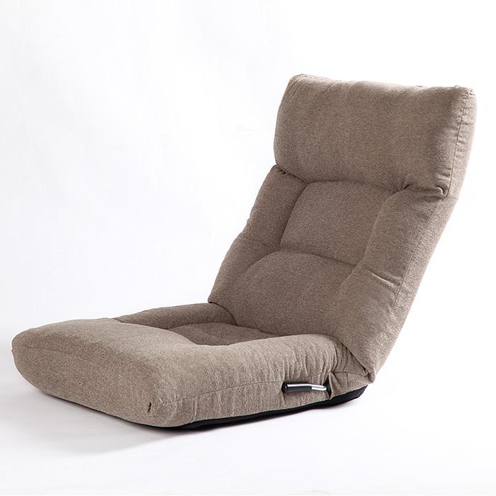 Floor Folding Sofa Chair