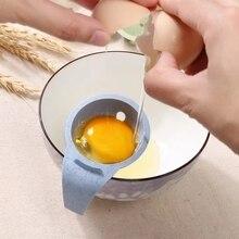 Egg white separator Egg white egg liquid filter Kitchen egg yolk Splitter 5pcs free shipping