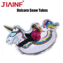 Снежные трубки единорога для детей и взрослых надувное кольцо