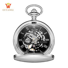 Antique Skeleton Mechanical Pocket Watches Men Chain Necklace Fob Watches Luxury Business Casual Pocket watch gift OUYAWEI 2019 fashion mechanical pocket watch horse copper antique classic bronze man fob watches father gift hour chain hour good quality new