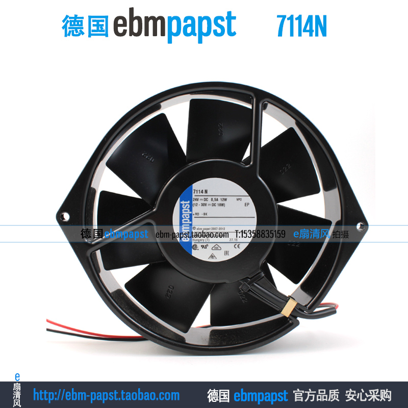 Original new ebm papst 7114N 7114 N DC 24V 0.5A 12W 2-wire 150x38mm Inverter fan new original ebm papst iq3608 01040a02 iq3608 01040 a02 ac 220v 240v 0 07a 7w 4w 172x172mm motor fan