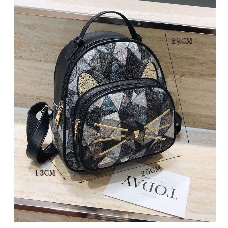 Girls Casual Backpack PU Geometric Design Backpacks Vintage Side Rivets Stud School Bag Lady Women Grey Frosted Leather Ruchsack (2)