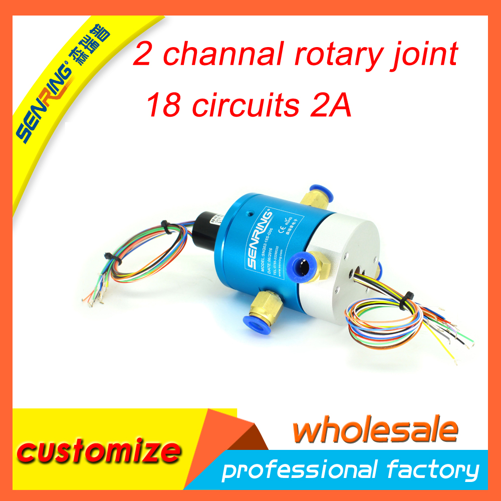 Senring electric slip ring with 2 passages rotary joint/rotary union passages 2ed all levels interchange 3ed passages 2ed dx2
