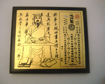 Feng Shui Tai Sui tablica 2015 drewno