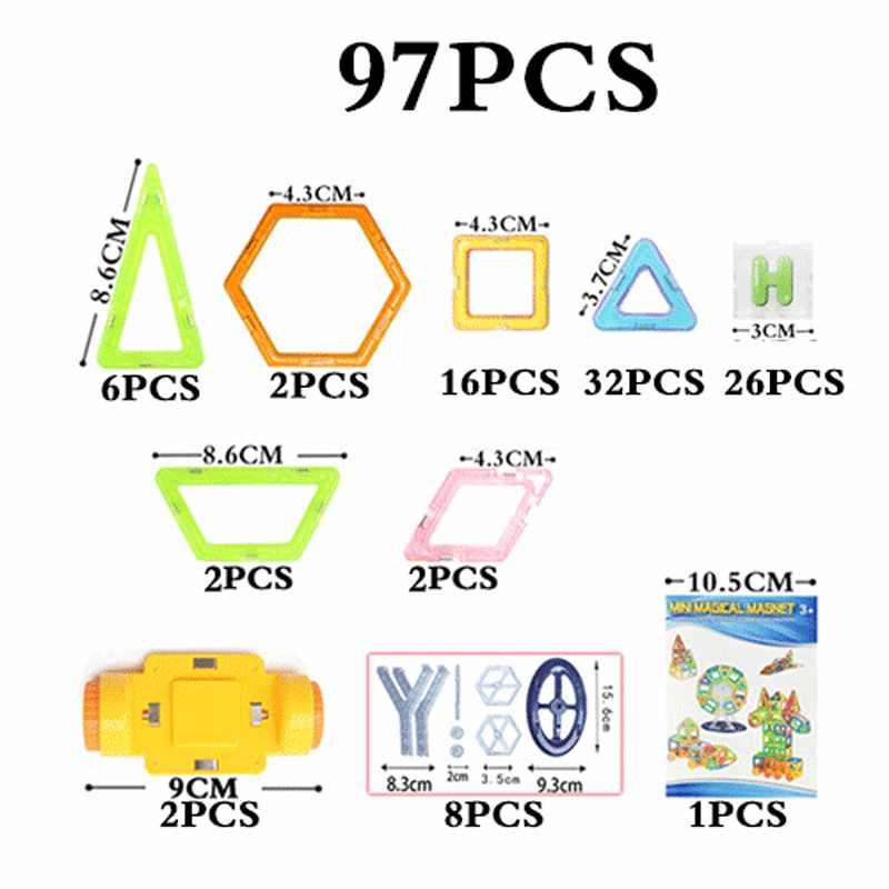 97 قطعة DIY بها بنفسك المغناطيسي بناء مجموعات الالعاب ماجيك صغيرة المغناطيس سحب تنوير نماذج أصدقاء بناء ألعاب مكعبات للأطفال هدية