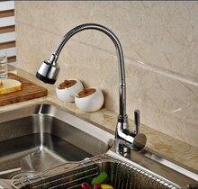 Хром Латунь Кухонный Кран Одной Ручкой Отверстие Весной Кухонный Кран На Бортике Холодной Водопроводной Воды