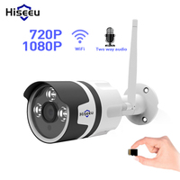 Hiseeu H 265 Security IP Camera HI3516D AR0237 2MP Outdoor Waterproof CCTV Camera P2P Motion Detection