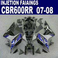 Injection fairings kit for Honda 600 RR F5 fairing set 07 08 CBR 600RR CBR 600 RR 2007 2008 blue black motorcycle bodywork part