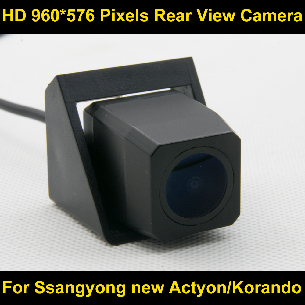 PAL HD 960*576 Pixels high definition Parking Rear view Camera for Ssangyong New Actyon / Korando 2014 Waterproof Backup Camera