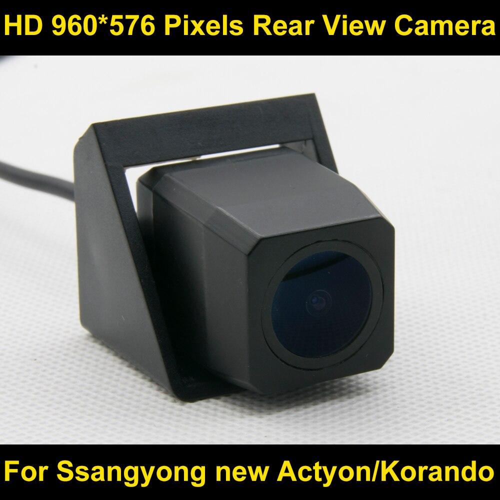 PAL HD 960*576 Pixels haute définition Parking vue Arrière Caméra pour Ssangyong Actyon New/Korando 2014 Étanche Caméra de recul