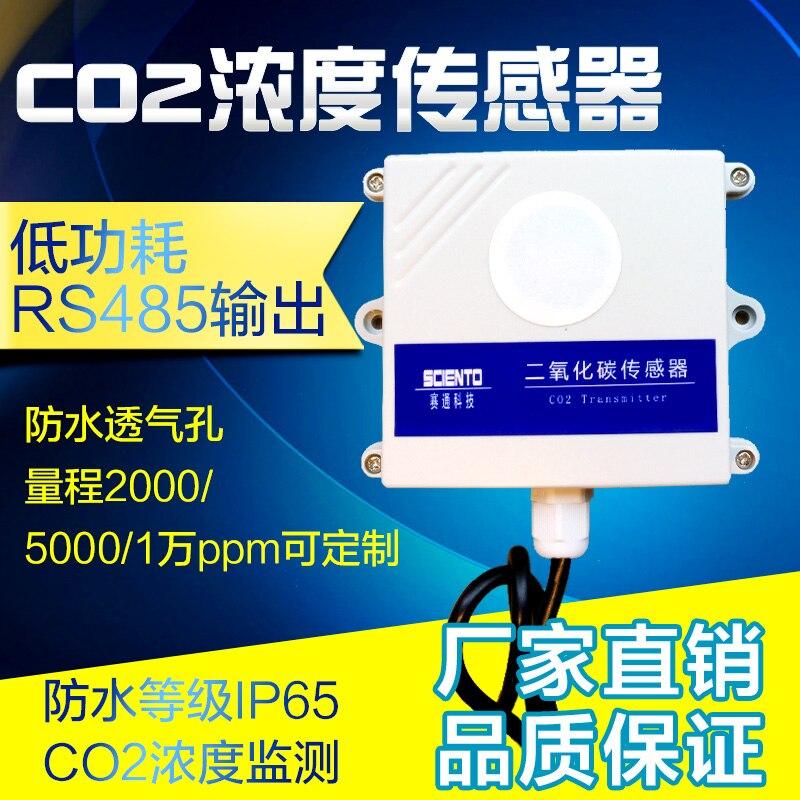 CO2 Transdutor Sensor De Dióxido De Carbono Sensor para Monitoramento Da Concentração de Efeito Estufa Agrícola RS485 MODBUS