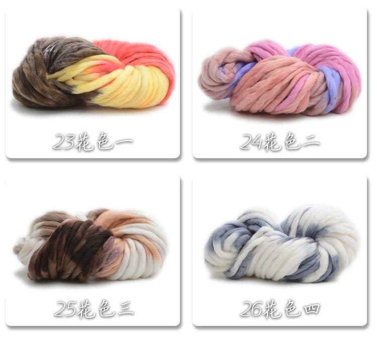 Liquidación 26 colores gran Chunky a mano gruesa lana Merino Loopy ...