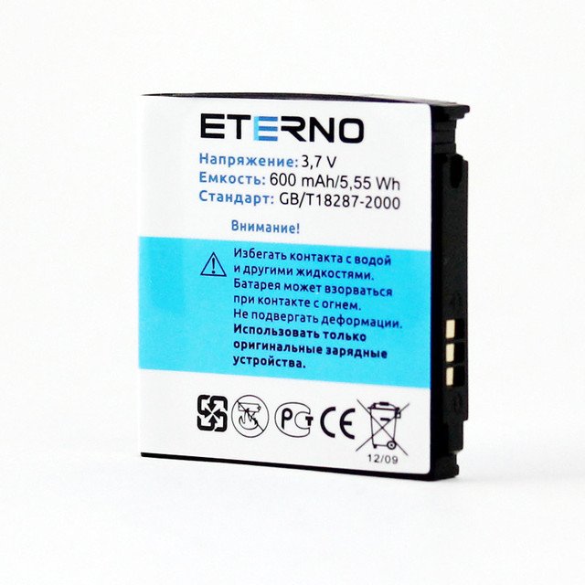 ETERNO C170 Mobile Phone Replacement Battery For Samsung SGH-C170 C178 C180 600mAh