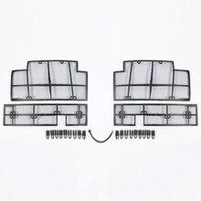 Wtfs нержавеющая сталь ABS решетка для насекомых сетка для гриля вставки сетка для насекомых защита от насекомых сетка для Teramont Deluxe [QP1180]