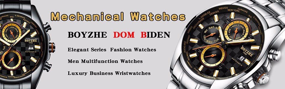 Mechanical Watches2