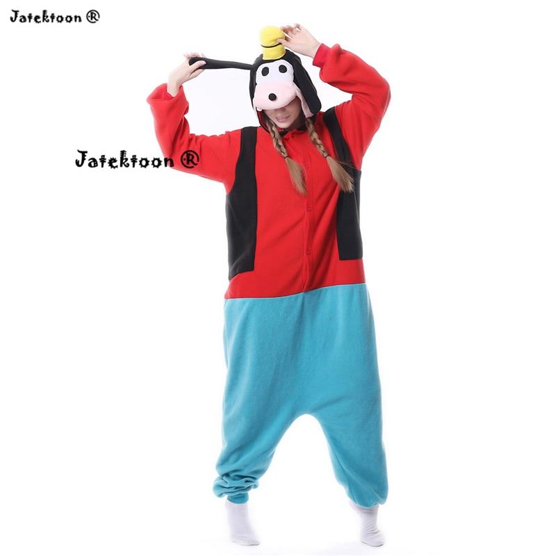 2017 New Adult Cartoon Dog Mascot Costume Cosplay Dog Onesie Fancy Dress Costume Hoodies Pyjamas Carnival Party Sleepwear free