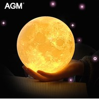 AGM 3D Print Moon Lamp LED Night Light Luna Magic Touch Full Moonlight Portable 2 Colors