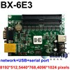 BX 6E3 Network RS232 USB Port 8192 512pixels Support Ethernet Connection Single Dual Full Color Led