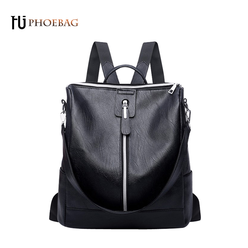 HJPHOEBAG Fashion women school bags for teenagers brand new backpack PU leather high quality bagpacks mochilas feminina XB-892 dizhige brand women backpack high quality pu leather school bags for teenagers girls backpacks women 2018 new female back pack