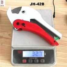 ПВХ резак для труб ppr трубки ножницы трубы резаки Диапазон резки 25 мм/42 мм