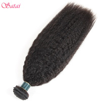 Satai Kinky Straight Hair Brazilian Human Hair Weaving 8 28Inch Natural Color 100 Hair Bundles