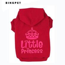 "Amazing ""Princess"" Chihuahua hooded / 4 Colors"
