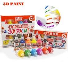6/12 цветов 3D акриловые краски набор для рисования ткани краски для текстильной одежды стеклокерамические граффити деревянные товары для рукоделия для детей