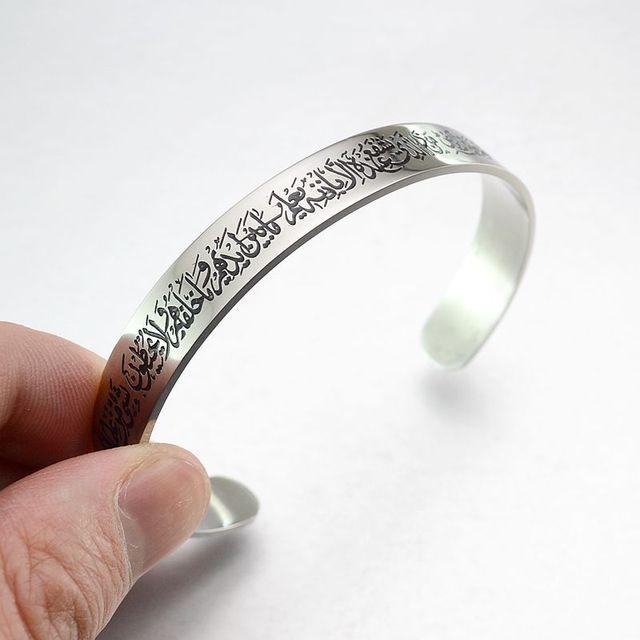 Men's Polished Islamic Bracelets