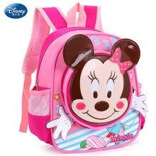 8b36a7f5e95602 Disney Sacchetto di Scuola Dei Bambini Del Fumetto di Mickey Mouse Minnie  Zaino per la Scuola Materna Ragazze Dei Ragazzi Del Ba.