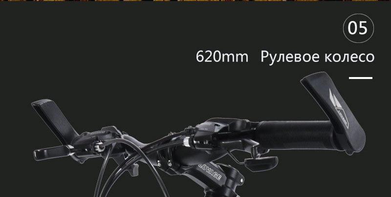 HTB1KcT8V4TpK1RjSZFMq6zG VXap wolf's fang Mountain Bike 21 speed bicycle 26 Fat Bikes road bike Aluminum Alloy Resistance Rubber man bicycles Free shipping