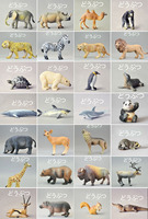 PVC FARM animal model toy wild animals figure 25PCS/set