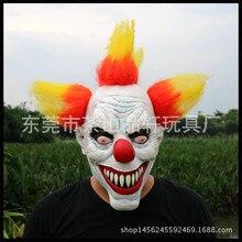 Топ Класс веселую вечеринку зла цирк маска клоуна Джокера Хэллоуин Косплэй ужас Джокер маска вечернее изящное платье Костюмы и реквизит Игрушечные лошадки