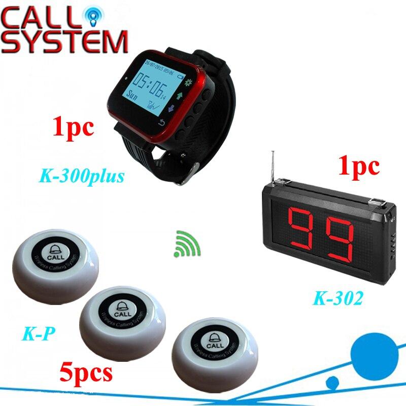 Système de radiomessagerie vibrant 1 écran 1 téléavertisseur 5 sonneries pour équipements de service