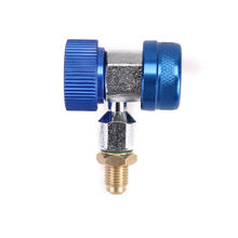 1 Pair Car R134A AC Air Condition Adjustable Quick Coupler High Low Connector Adapter for valve access systems Air-conditioning