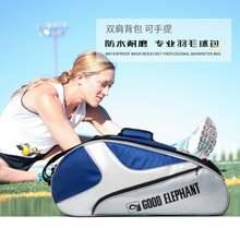 Новая и качественная спортивная сумка теннис и бадминтон сумка может быть водонепроницаемым и пожаробезопасным подходит для спортивных и фитнес-тур