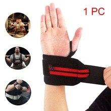 1 шт. мягкие фитнес утягивающие ремни для тренажерного зала, тренировочные обертывания, поддержка запястья, защита от упражнений, оборудование для бодибилдинга