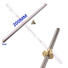3D Printer Stainless steel T8 Lead Screw OD8mm ,pitch 1/2mm,lead of thread 1/2/4/8mm, Length 200mm with flange Copper Nut