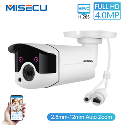 MISECU H.265/H.264 4.0MP بمحركات التكبير 48V POE WDR كاميرا مراقبة أي بي 2.0MP صفيف ليلة IR الحركة كشف RTSP للماء مراقبة CCTV
