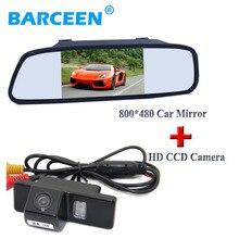 5 «парковка зеркало монитор с автомобиля камера заднего вида для NISSAN QASHQAI X-TRAIL для Citroen C4/C5 для Peugeot 307 хэтчбек