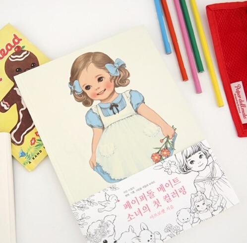 Corea Kawaii niña muñeca de dibujos animados libro para colorear ...