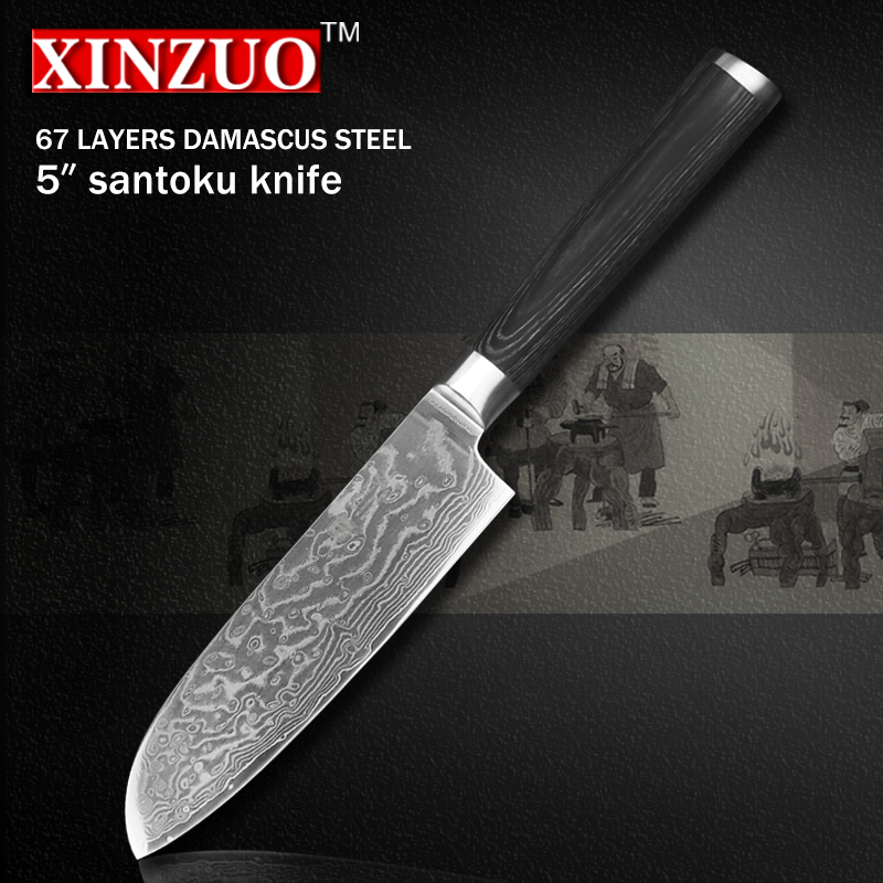 XINZUO 5 inch santoku font b knife b font 67 layers China Damascus steel kitchen font