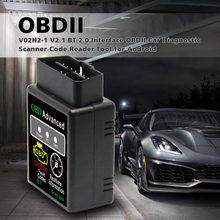 OBD2 HH OBD ELM327 V1.5 بلوتوث OBD2 CAN حافلة تحقق محرك السيارات السيارات ماسح ضوئي تشخيصي أداة LCD مهايئ لشاشة لأجهزة الكمبيوتر أندرويد