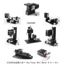 TZ8000MP 60W Electroplated Metal 8 in 1 Mini lathe/60W,12000rpm Mini 8in1 Metal lathe Machine