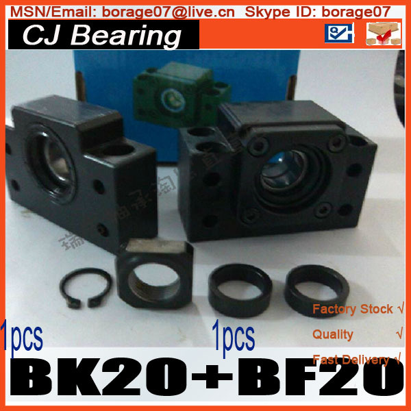 Slide Linear ball screw sets BK20 BF20 ballscrew set BK/BF20 support
