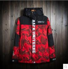 Free shipping !!! 2016 More new male youth camouflage cotton-padded clothes wet winter cotton-padded jacket short coat / M-3XL