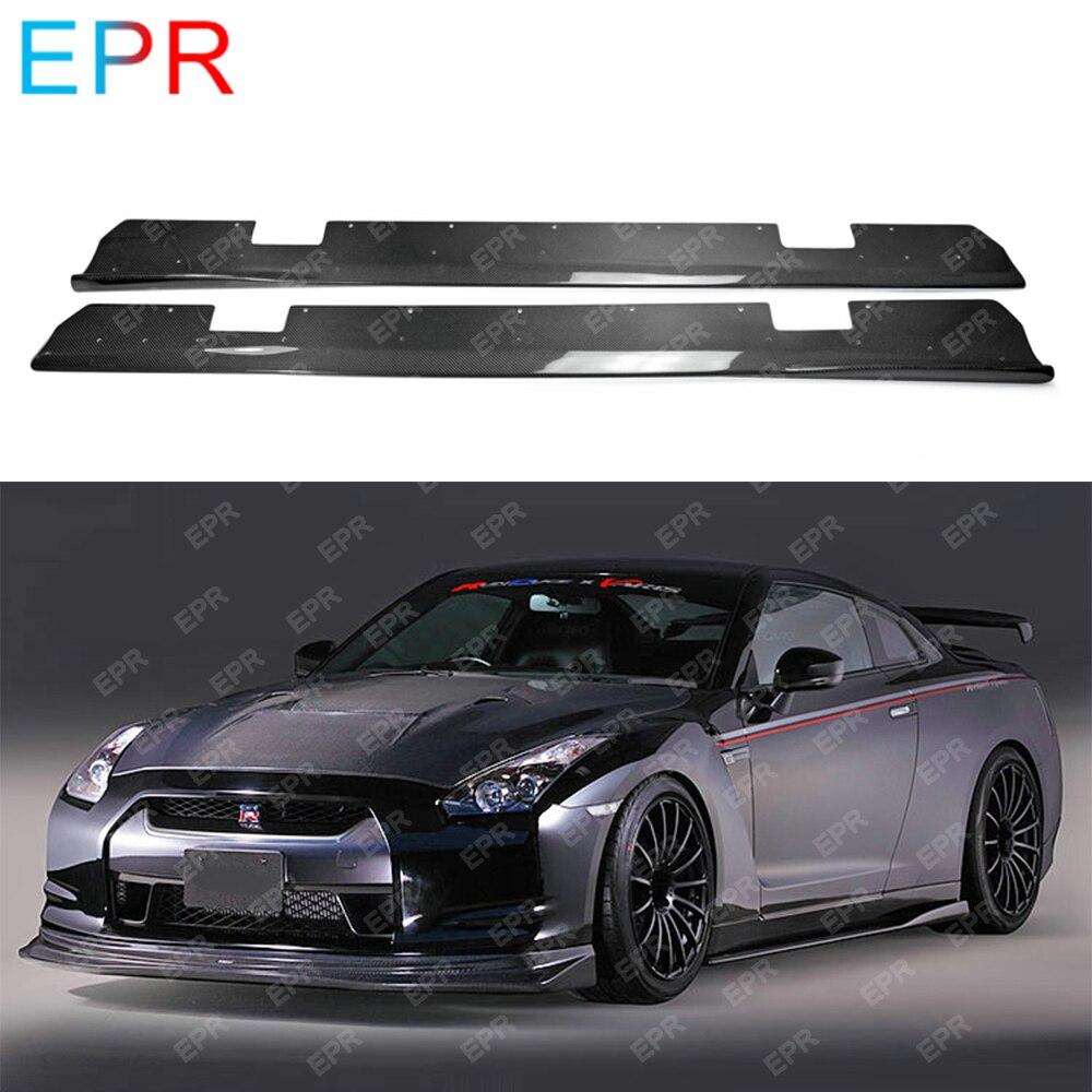 For Nissan R35 GTR Carbon Fiber Under Board Body Kit Tuning Part For GTR R35 Varis Side Skirt Under Board(For OEM Side Skirt) Body Kits     - title=