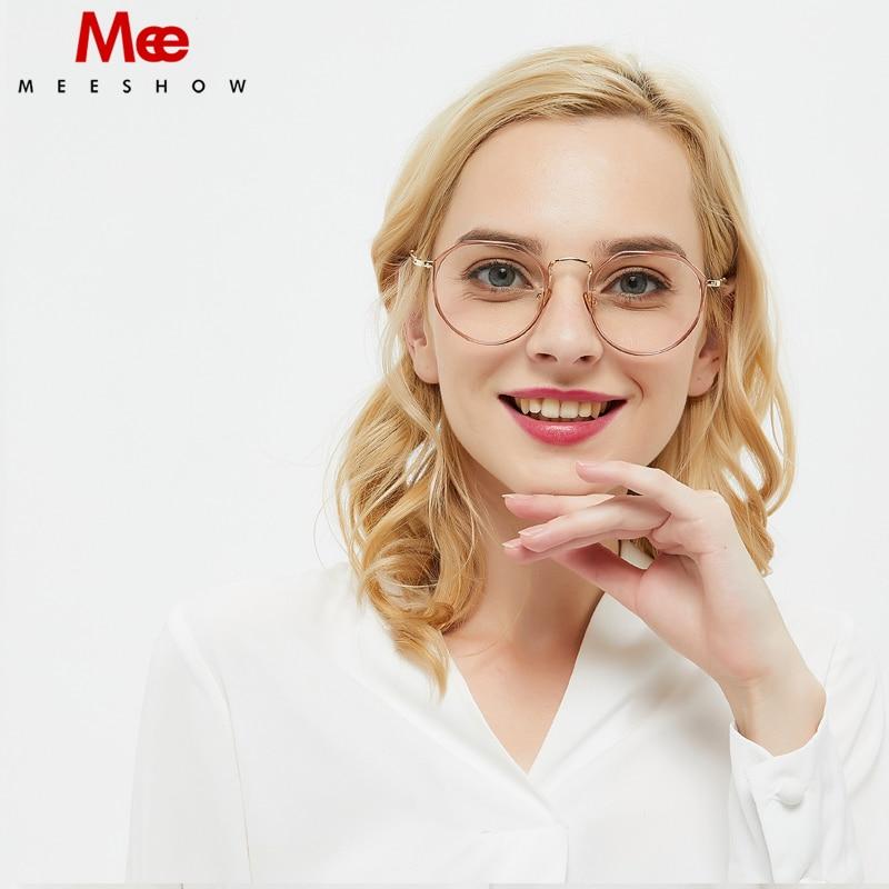 68907adeab MEESHOW optical Glasses frame TR90 clear glasses women stylish Elegent style  eyeglasses