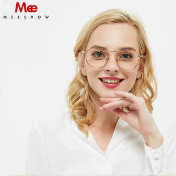 MEESHOW TR90 Glasses frame women clear eye glasses oversize titanium alloy prescription glasses men's round spectacle frame 9156 - DISCOUNT ITEM  49% OFF All Category