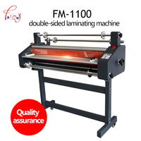 Electric Hot Cold roll Laminator 1050mm file photos laminating machine Double sided film Laminator FM 1100 1PC